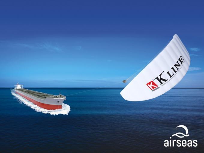 """Airseas déploie son immense """"Seawing"""" à l'aéroport d'Auch 202103190033434dKB-image(linked_img)"""