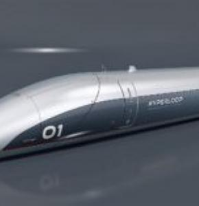 HYPERLOOP-2-300x157.jpg