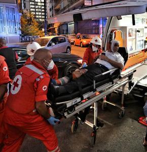 Explosions-a-Beyrouth-la-Croix-Rouge-francaise-lance-un-appel-a-dons_slideshow.jpg