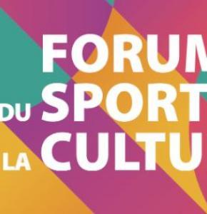 Forum Sports.JPG